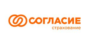 логотипы-600-на-300_0003_согласие